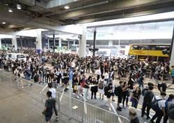 香港機場示威者陸續離開 示威者少大半