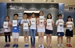 平均10歲小小策展團隊 打造十三行時光隧道