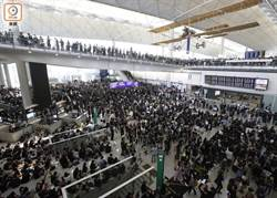 港澳辦指香港出現恐怖主義 陸官媒公布武警深圳集結畫面