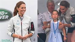 遺傳凱特高衣Q!喬治、夏洛特航海穿搭超吸睛