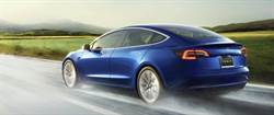 Tesla Model 3上市 155.99萬元起