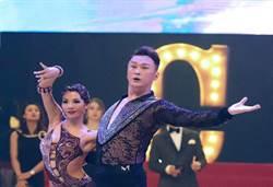 《舞力全開》前進小巨蛋「舞出高收視」 何篤霖、謝金晶戰勝自我