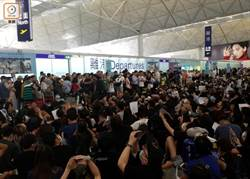 新華社發評論文章 斥示威者製造黑色恐怖