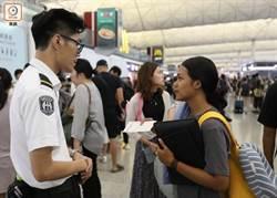 港機管局:明6時機場恢復部份營運 航班重新編配