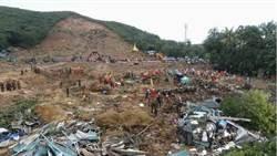緬甸遭暴雨土石流肆虐 死亡人數增至59人