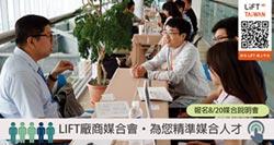 海外人才橋接方案 促臺灣產業革新