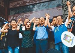 藍軍歸隊!韓國瑜林明溱同台 南投射出穿雲箭