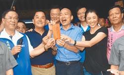 藍2女立委相挺 韓在南投吃定心丸