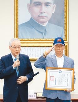 台灣政情藍急尋失聯黨員-郭柯王結盟 實力遜當年宋省長