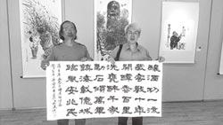 兩岸史話-金門人在南洋創造傳奇