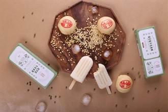 舊振南 X 杜老爺「綠豆椪牛乳冰棒」 小七獨家開賣