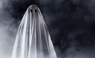 用「鬼魂」來賺錢? 鬼屋成遊覽聖地