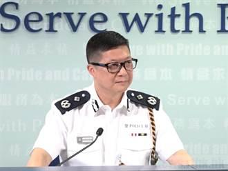 港警承認喬裝執法 示威至今已逮捕700人