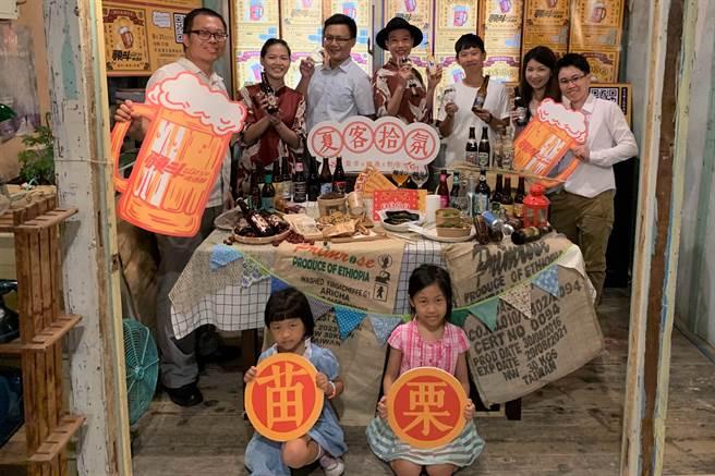 「2019硬斗啤酒節」將於31日登場,廣邀全國民眾體驗苗栗好客熱情。(何冠嫻攝)