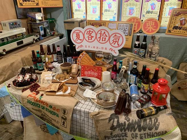 苗栗青年舉辦硬斗啤酒節活動,提供美食、咖啡、精釀啤酒等,吸引全台民眾藉以行銷苗栗的美好。(何冠嫻攝)