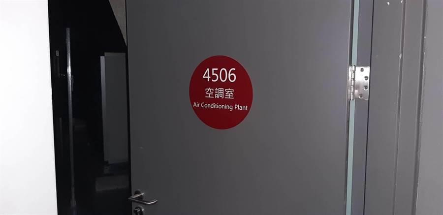 故宮南院3樓空調機房內的變電箱起火冒煙。(呂妍庭翻攝)