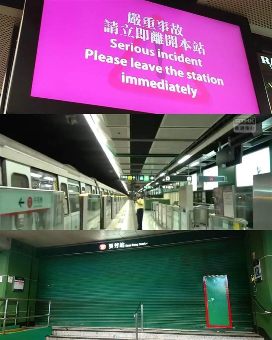港鐵葵芳站圖片。(圖/翻攝自星島日報)