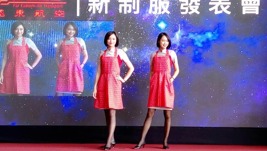 圍裙採用的是遠航經典紅。圖:張佩芬