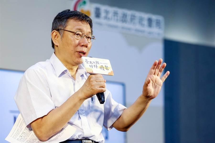 台北市長柯文哲。(資料照片,鄧博仁攝)