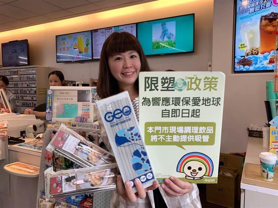 7-ELEVEN今宣布自發性擴大減塑措施,8月14日起擴大到北市800店,9月11日起全台5,500家門市,全面不主動提供塑膠吸管。(圖/業者提供)