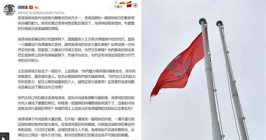 大陸官媒《環球時報》總編輯胡錫進在微博的發文。(圖/翻攝自胡錫進微博。)