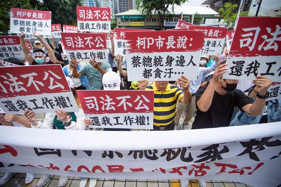 君鴻員工及董座張慶輝至地院前抗議,爭取資遣費及預告工資。(袁庭堯攝)