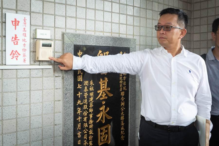張慶輝按鈴控告民事執行處林姓司法事務官涉嫌偽造文書、圖利特定對象。(袁庭堯攝)