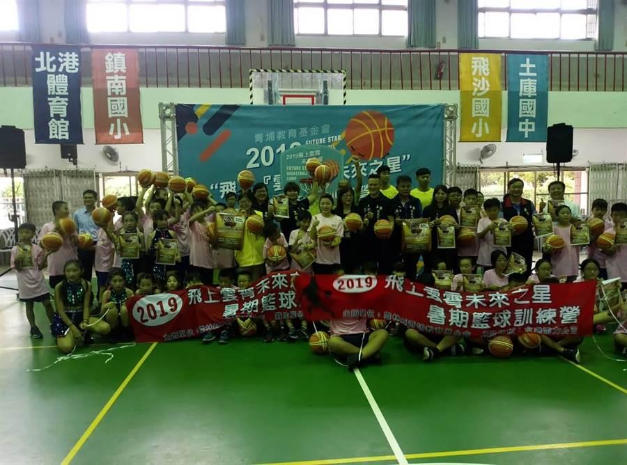 青埔基金會主辦「飛上雲霄,未來之星」暑期籃球訓練營。(許素惠攝)
