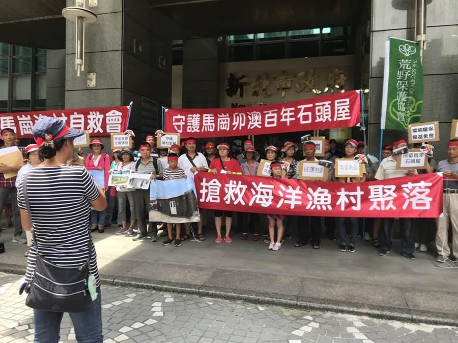 馬崗漁村22戶居民今天下午1點至新北市府大門前抗議。(譚宇哲攝)