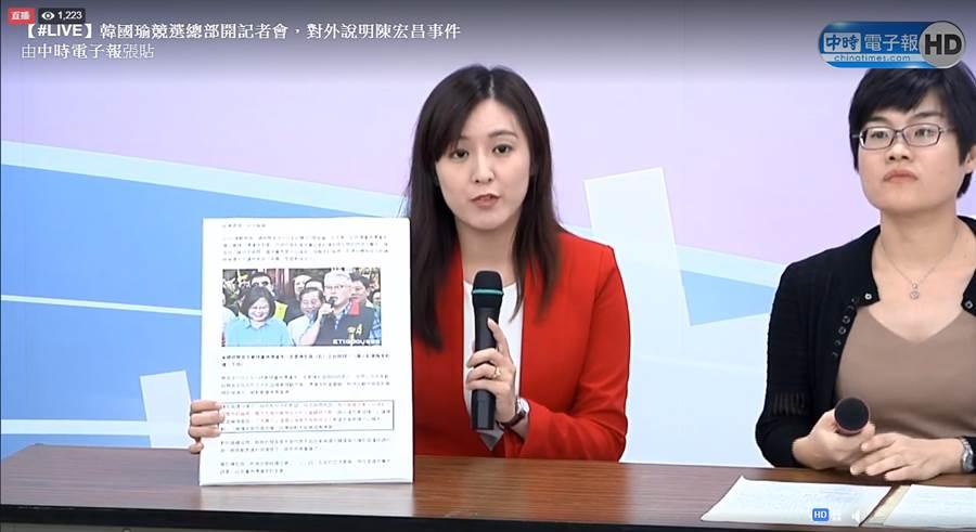 韓國瑜競選總部記者會。(圖/取自中時電子報)