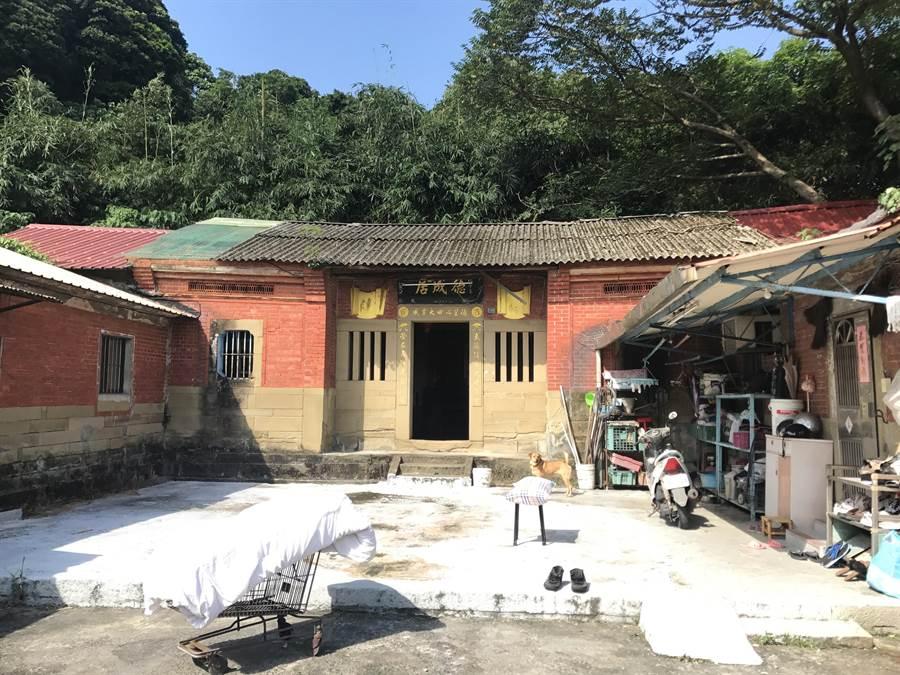 北市文化局12日舉行的文資審議會,通過將台北市南港區的「闕家古厝德成居」,登錄為歷史建物。(北市文化局提供)