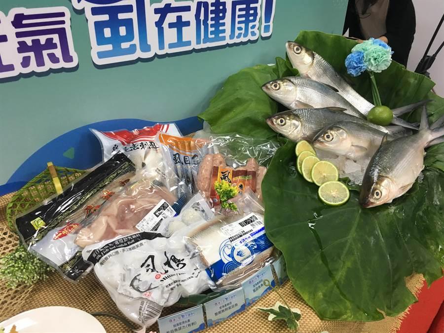 虱目魚可製成多種水產品。(游昇俯攝)