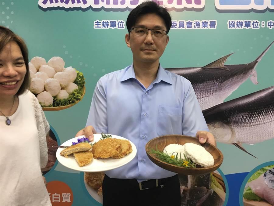 全國漁會以虱目魚背肉與國產洋蔥開發出魚排產品。(游昇俯攝)