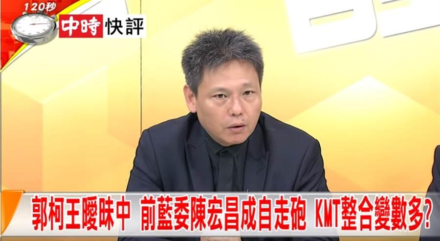 快評 》 批韓吃喝玩樂  黨部立委決議開除陳宏昌