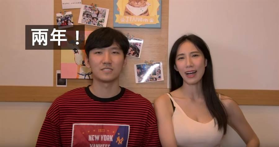 兩人已交往兩年。(圖/YT@振遠 喬歆《振歆情侶》 QiaoxinAndy studio)