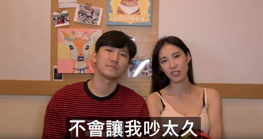 (圖/YT@振遠 喬歆《振歆情侶》 QiaoxinAndy studio)