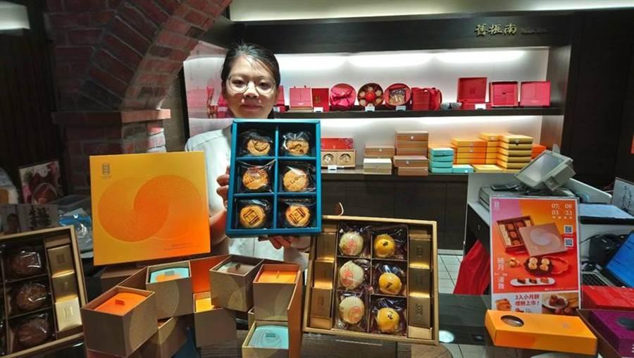(圖:舊振南今年以「綺月漫舞」為主題,推出多款精緻美味的中秋禮盒,搶攻企業訂單及中秋送禮市場。圖:曾麗芳)