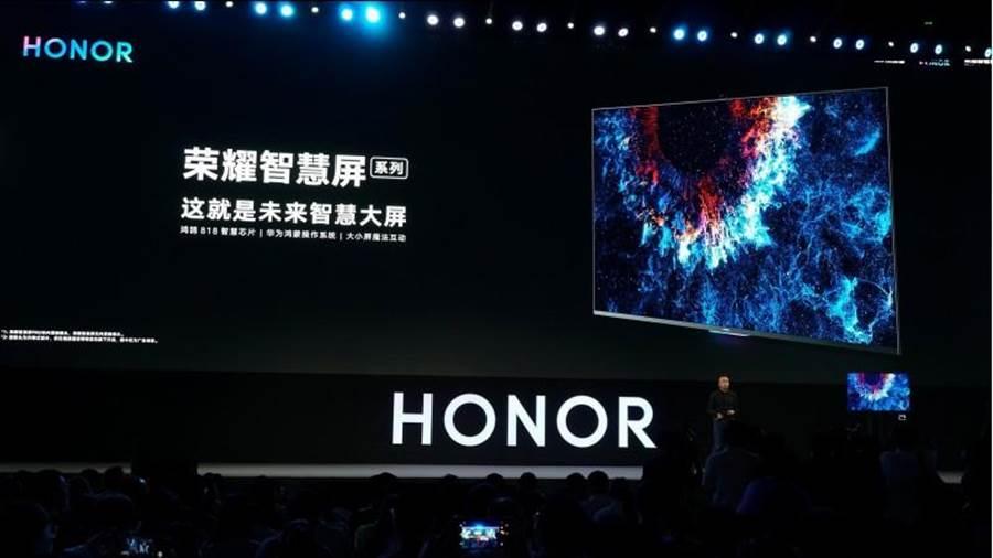 華為日前正式發布了鴻蒙操作系統。並表示如果必要,可以很快的成為手機作業系統。/路透社