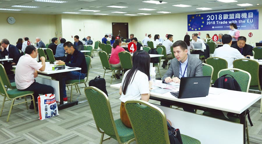 歐盟商機日在2018年逾115家台灣業者參加,並與買主進行198場洽談,反應熱烈。圖╱外貿協會提供