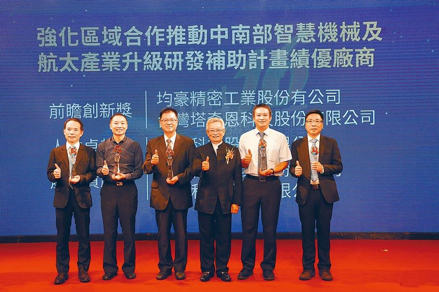 中科16周年慶中,園區多家獲獎績優廠商代表與台灣科學工業園區同業公會理事長沈國榮(右三)於會中合影。圖/塔奇恩提供