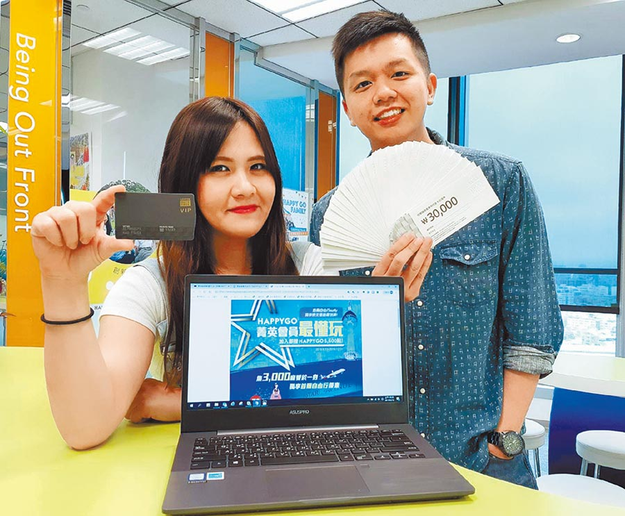 HAPPY GO攜手DOCOMO,全台首推APP跨境點數服務,遠傳漫遊看準台灣每年逾百萬人次赴韓旅遊,與韓國樂天免稅店合作推出專案。(HAPPY GO提供)