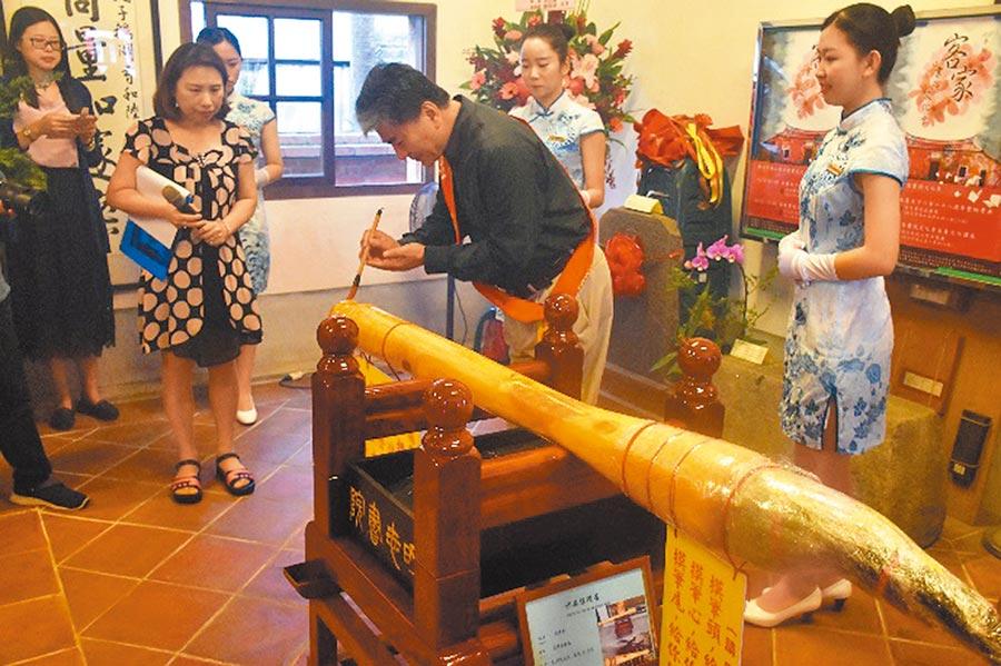 去年的明志書院客家文化季活動,邀請到前內政部長李鴻源為196公分的巨型智慧筆開筆。(吳亮賢翻攝)