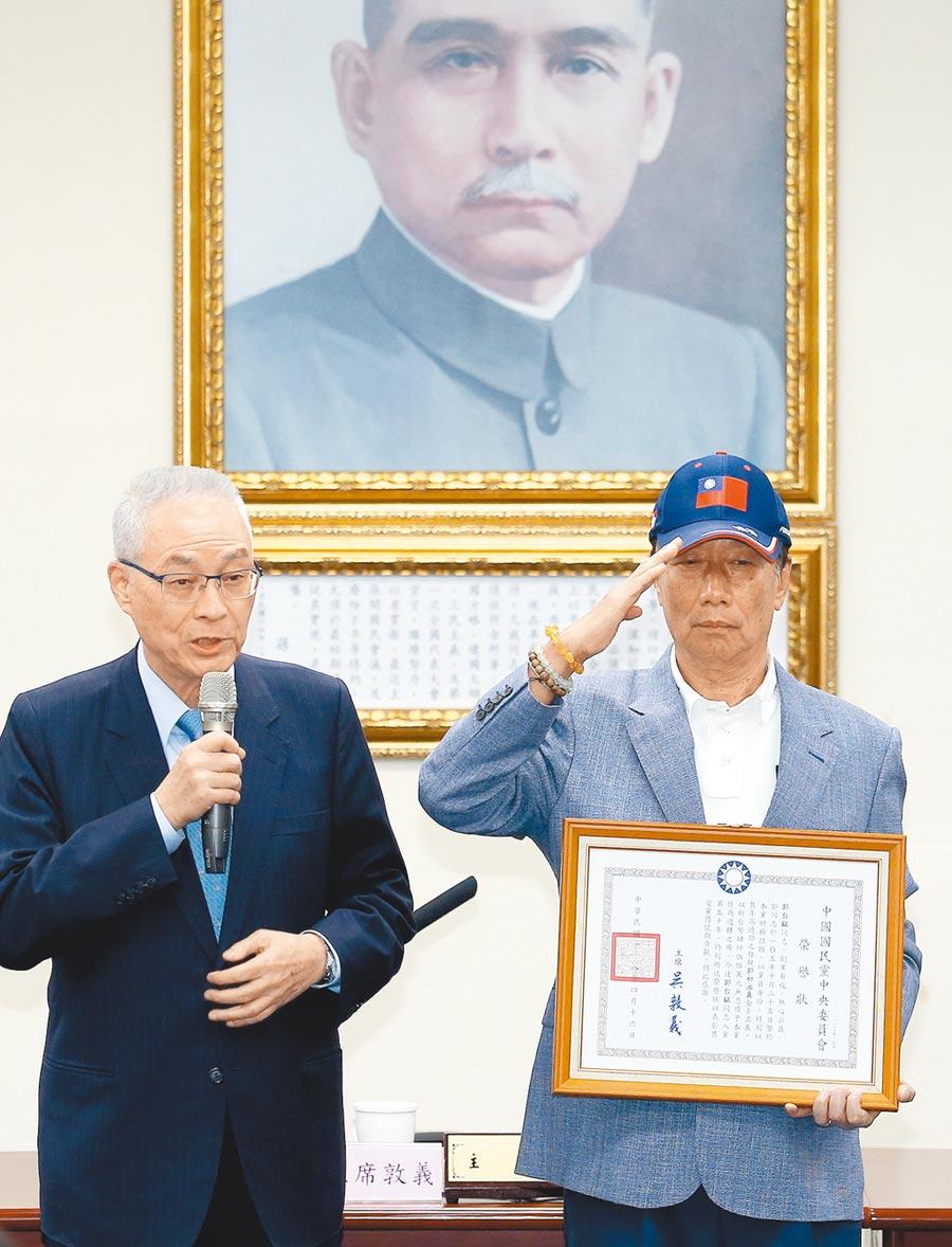4月17日,鴻海創辦人郭台銘在國民黨中常會獲頒榮譽狀,圖左為國民黨主席吳敦義。(本報系資料照片)