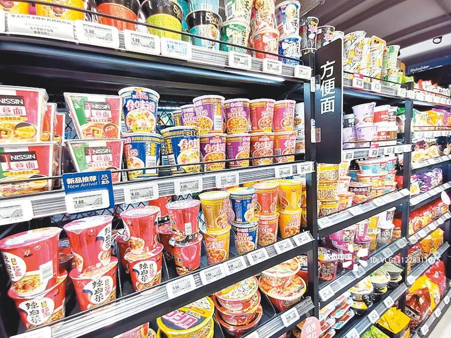 跟十年前相比,人們在泡麵口味上擁有更多選擇。(CFP)