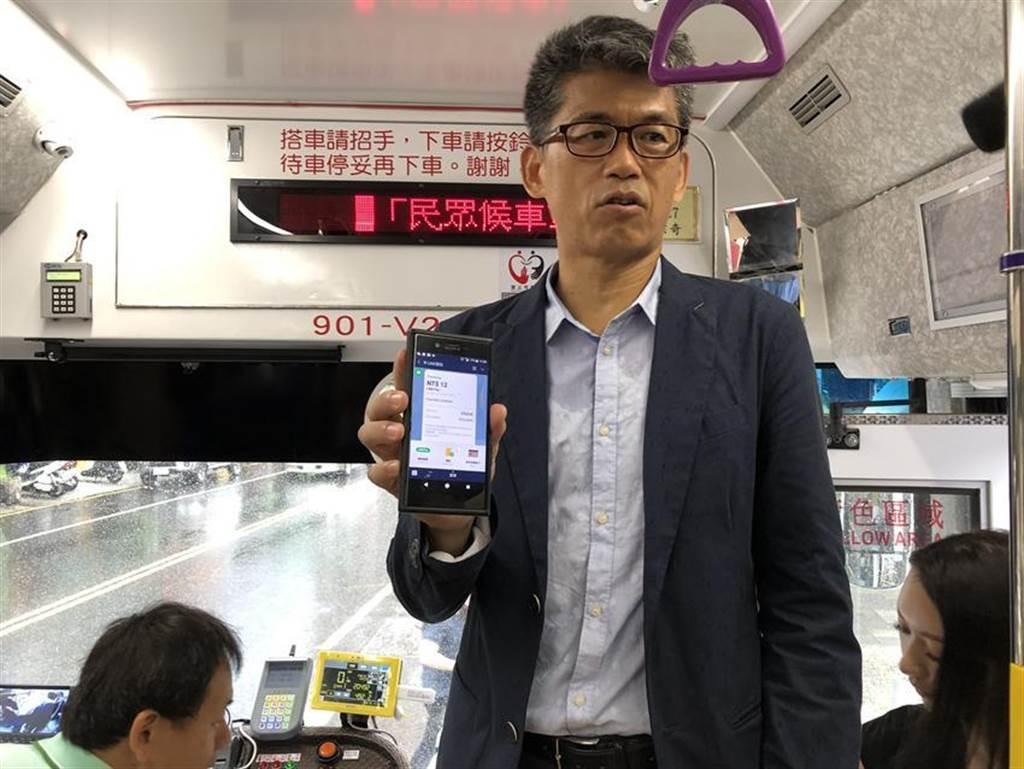 (一卡通董事長張修齊示範LINE Pay一卡通搭乘公車。圖/一卡通提供)