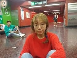 港警港鐵施催淚彈 藝人民眾不滿占據到天明