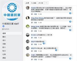 楊秋興網轟韓國瑜 中常委姚江臨要求開除黨籍