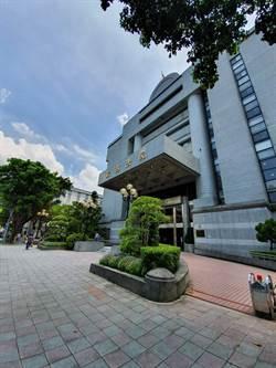 調查官洩密炒股圖利輕判1年半 最高法院撤銷