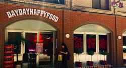 美天混血茶餐廳 集合多國風情