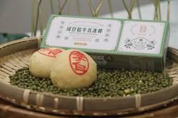 舊振南綠豆椪首支冰棒 7-11獨賣快搶光